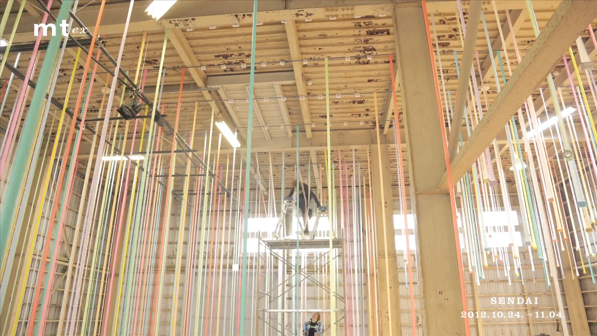 Colorful Tape Installation